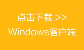 window版下载